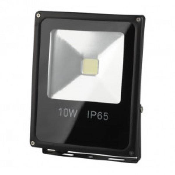 Прожектор светодиодный (1)