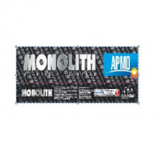 Электроды Монолит МР-3 АРМО (3)