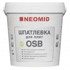 Неомид Шпатлевка для плит  OSB