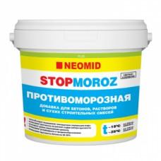 """NEOMID Stop moroz""NITCAL"""