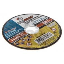 Круг отрезной по металлу LUGA Abrasiv 115x1x22 упак. 50 шт.