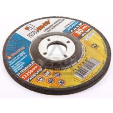 Круг зачистной по металлу LUGA Abrasiv 125x6x22 упак. 10 шт.