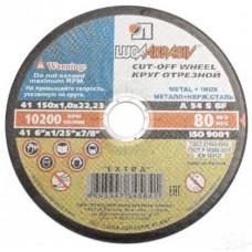 Круг отрезной по металлу LUGA Abrasiv 150x1x22 упак. 25 шт.
