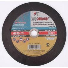 Круг зачистной по металлу LUGA Abrasiv 230x6x22 упак. 10 шт.