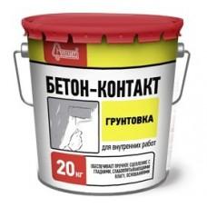 Бетоноконтакт СТАРАТЕЛИ