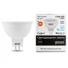 Светодиодные лампы MR16 (GU 5.3) 220v 3.5w ТЕПЛЫЙ СВЕТ