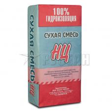 Гидроизоляционная смесь РУСЕАН НЦ