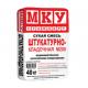 Штукатурная смесь МКУ M-200