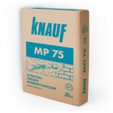 Гипсовая штукатурка КНАУФ МП 75