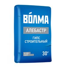 Гипс строительный ВОЛМА АЛЕБАСТР