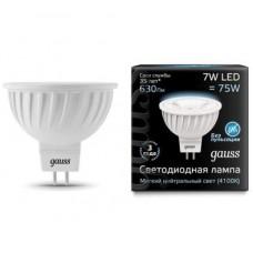 Светодиодные лампы MR16 (GU 5.3) 220v 7w ХОЛОДНЫЙ СВЕТ