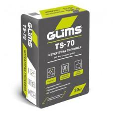 Гипсовая штукатурка GLIMS TS-70