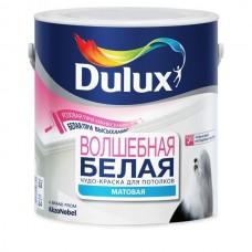 Краска для потолка DULUX magic white