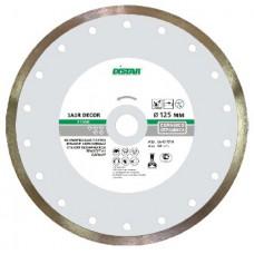 Диск алмазный для плитки DISTAR 125 мм