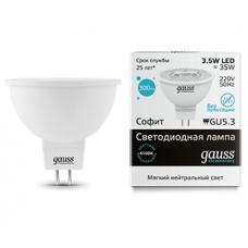 Светодиодные лампы MR16 (GU 5.3) 220v 3.5w ХОЛОДНЫЙ СВЕТ