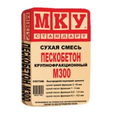 Пескобетон МКУ М300