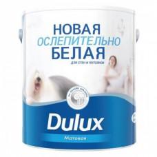 Краска для потолка DULUX ослепительно белая