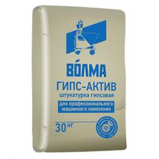 Гипсовая штукатурка ВОЛМА ГИПС-АКТИВ