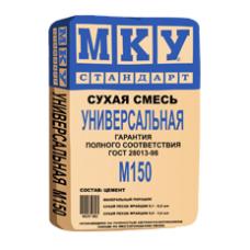 Сухая смесь МКУ М-150